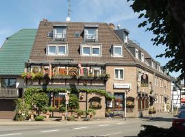 豪斯韦塞尔酒店,位于科隆的酒店