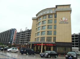 西充莲花岛千禧大酒店