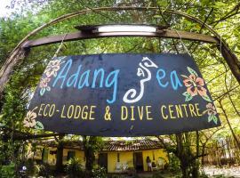阿当海洋潜水生态山林小屋