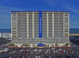 旋转木马度假公寓酒店