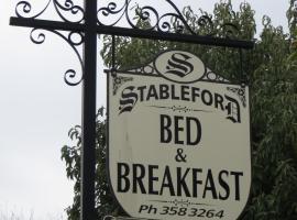 斯塔布尔福德机场住宿加早餐旅馆