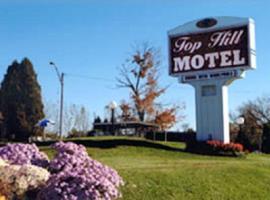 托普希尔汽车旅馆