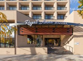 皇家安妮酒店