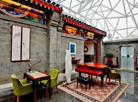 北京古城老院精品酒店