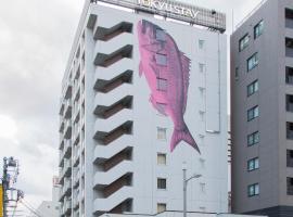 东急筑地公寓式酒店