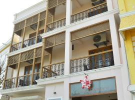 库尔夏布洛尔酒店