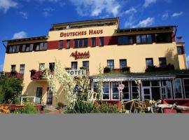 德意志之家酒店