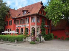 奥赫森餐厅旅馆