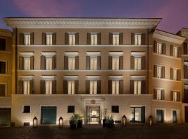 斯坎德培宫公寓,位于罗马的公寓