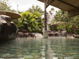 巴尔迪温泉酒店及Spa水疗中心