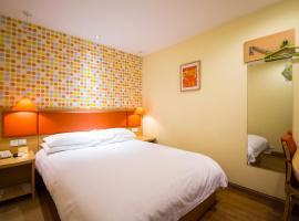 如家快捷酒店长春一汽和美花园店,位于长春的酒店