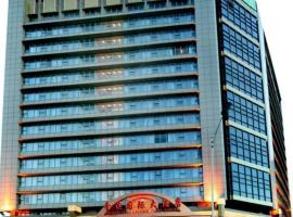 天津晋滨国际大酒店