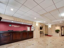 巴尔的摩西品质酒店