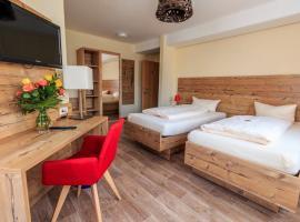 盖瑞兰德酒店, Wolframs-Eschenbach