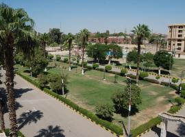 Assiut hotels Armed Forces, Asyut (New Valley  附近)