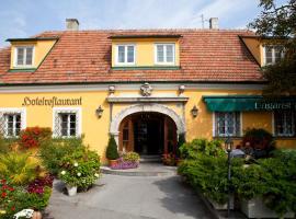 匈牙利王冠酒店