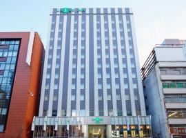 札幌优尼佐酒店