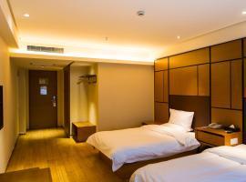全季酒店杭州萧山机场店