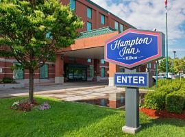渥太华希尔顿汉普顿酒店