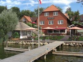 拉策穆和勒湖酒店