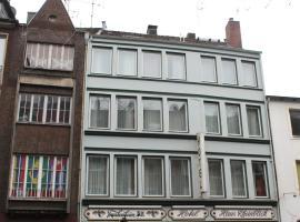 老城区莱茵河景酒店
