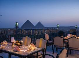 金字塔广场酒店
