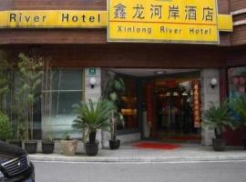 上海鑫龙河岸酒店