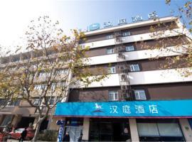 汉庭上海塘桥地铁站酒店