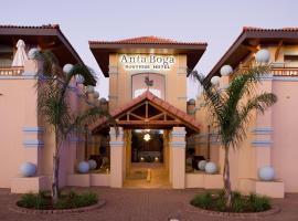 安踏博加酒店