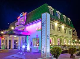 Hotel ARA Restauracja Dancing Club, 加茨比亚格拉