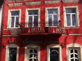 塞克瓦纳酒店