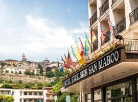 圣马可高级酒店
