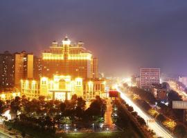东莞汇华花园酒店