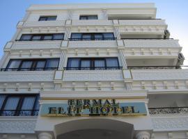 埃利特温泉酒店
