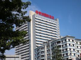 东莞新城国际酒店