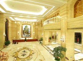 奉化岳林大酒店