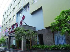 梁平和浦酒店