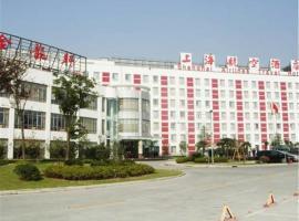 上海航空酒店(上海浦东机场店)