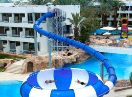 莱昂纳多俱乐部埃拉特 - 全包酒店,位于埃拉特埃拉特长廊附近的酒店