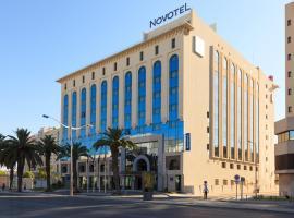 诺富特突尼斯酒店