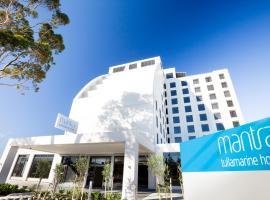曼特拉图拉马力酒店,位于墨尔本的酒店