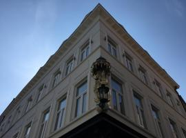安特卫普商务酒店