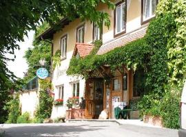 森林豪舍酒店