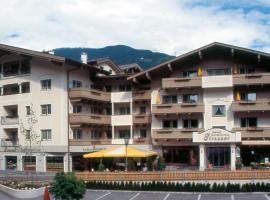 加尼斯特拉瑟公寓酒店