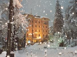 利莫内宫公寓酒店