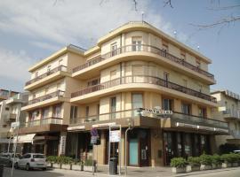 阿卡普尔科酒店