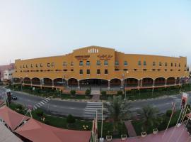 会议中心和皇家套房酒店
