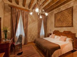 萨图瑞尼亚国际酒店