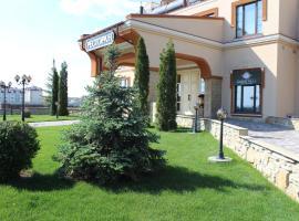 格林别墅酒店