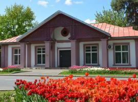茨奥科沃斯基青年旅舍